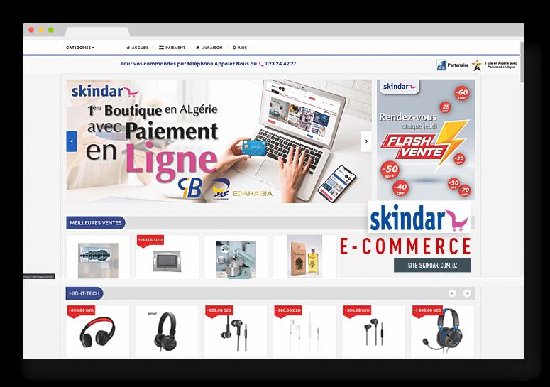 site-skindar-ecommerce